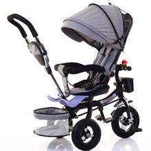 Детский трехколесный велосипед, легко складывающийся велосипед, вращающееся сиденье, троллейтри колеса, детская коляска, детский велосипед, детская коляска для перевозки От 6 месяцев до 6 лет
