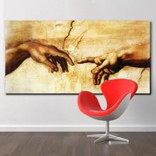 Картина на холсте создание Адама! Рука Божья! Классические Религиозные настенные картины для гостиной знаменитые художественные плакаты