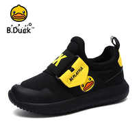 B . Duck children running shoes toddler's slip on baby boys sneakers tenis infantil yellow duck sneakerss sport breathable shoes