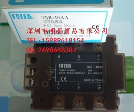 100% Original Authentic Taiwans  FOTEK three-phase solid state relay TSR-40AA100% Original Authentic Taiwans  FOTEK three-phase solid state relay TSR-40AA