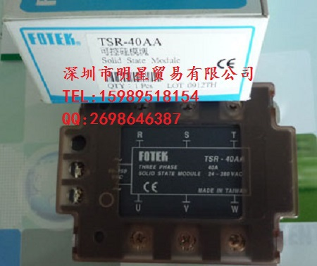 все цены на 100% Original Authentic Taiwan's Yangming FOTEK three-phase solid state relay TSR-40AA онлайн