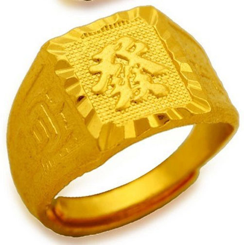 Vintage Ring Men Solid 24k Yellow Gold Plated Chinese Character
