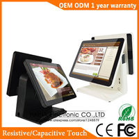 Haina Touch 15 Inch Touch Screen Restaurant POS System Dual Screen POS Machine