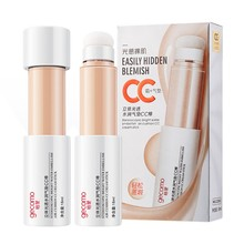Brand CC Concealer Stick Spot Removing Brighten Cream Whitening Face Repair Pencil Natural Cosmetic
