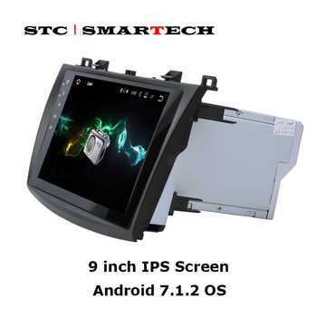 SMARTECH AutoRadio 2 din Android 7.1.2 OS Car GPS Navigation for Mazda 3 Axela 9 inch IPS Screen Quad Core 2GB RAM CAN-BUS OBD