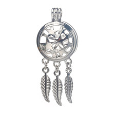 6pcs Silver Dreamcatcher Star Pearl CAGE (China)