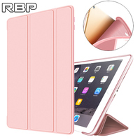 RBP For IPad Air 2 Case Full Soft Silicone Shell Yue Color For Apple IPad Air