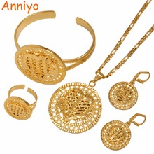 Anniyo Heart Dubai Jewelry sets Ethiopian Necklaces Earrings Ring Bangle Gold Color,Arab/African Wedding Brides Dowry #101706