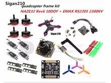 DIY FPV mini drone Sigan210 quadcopter pure carbon frame kit EMAX RS2205 + littlebee 20A ESC 2-4S + NAZE32 Rev6 10DOF + TS5823
