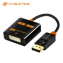 Cabletime Display Port To DVI Adapter Male To Female Aktif Dp Converter untuk DVI Extention 1080P 3D untuk HDTV PC Proyektor C080(China)