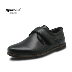 Apakowa Brand New Children's Pu Leather Boys Shoes Spring & Autumn Black Flat Kids School Dress Shoes Wedding Casual Loafers