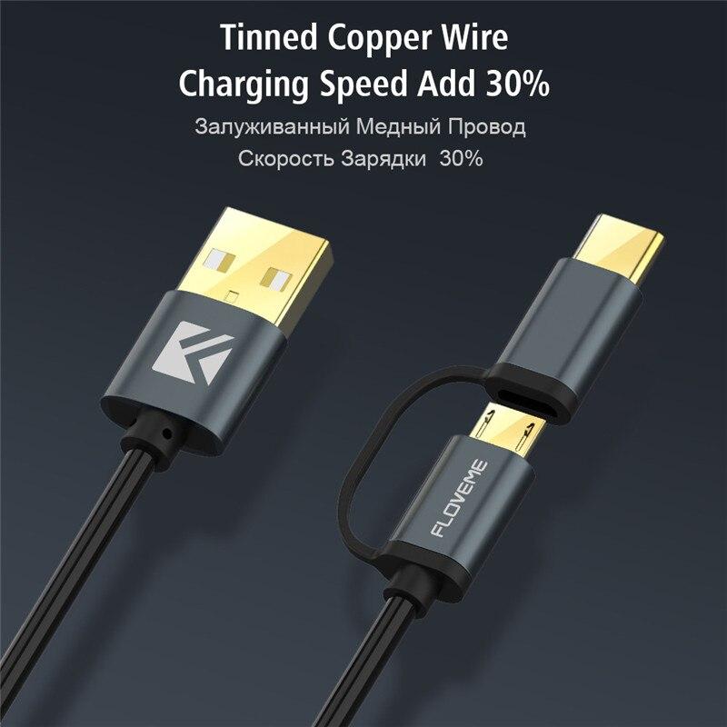 2в1 микро usb кабели купить