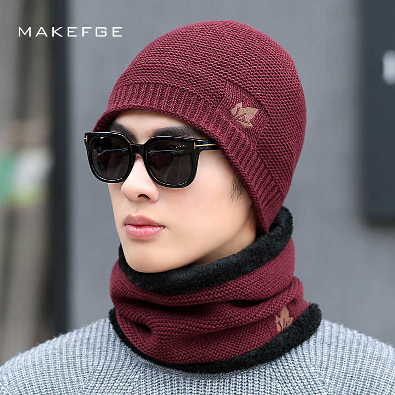 fcdeaed1e0b Winter warm men s knit hats scarf warm and comfortable velvet thick ski  mask caps solid color