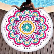 Пляжное полотенце с 3D принтом, 150*150 см, впитывающее банное из микроволокна, быстросохнущее полотенце для взрослых, для кемпинга, плавания, душа, йоги, спортивное полотенце