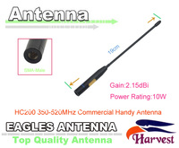 New SMA Male Connector Original Harvest Eagles Antenna for Two way radio HC200 350 520MHz Commercial Handy Antenna for Radio