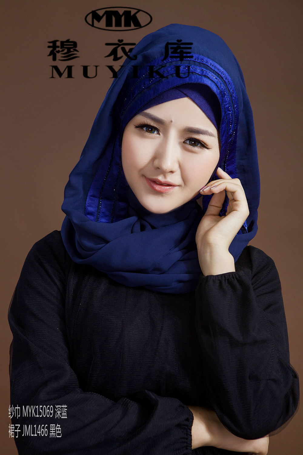 south sutton muslim women dating site In south korea, the number of people of muslim faith has been can i find korean muslim to marry it will be an honor to marry a korean muslim woman.