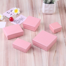 Ziris Gift Box 12 Pcs/Lot Wholesale Pink Kraft Paper Favour Boxes Fashion Design Bulk Necklace Ring Bracelet Jewelry