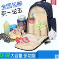 Pañal mochila Moda de Nueva Bolsa de Pañales de Moda multifuncional hombro mochila impermeable mamá bebé bolsa de pañales para mamá