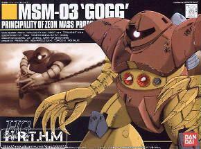 Bandai HGUC 08 MSM-03 Gogg Assembled model Gundam model kit Scale Model bandai hguc 195 qubelley gundam model kit hobby scale model building
