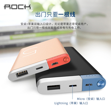 Rock Dual Usb Fast Charger Powerbank 10000Mah with Input Ports Powerbank for IPhone Xiaomi Portable Charger 10000mah Power Bank