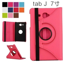 100Pcs/lot Case Cover For Samsung Galaxy Tab J 7,Premium Vegan Leather 360 Degree Swivel Stand for Tab J 7-inch Tablet SM-T285DY
