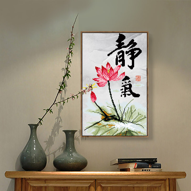 DIY 5D Sale Diamond Embroidery, Diamond Mosaic, Chinese Style, Chinese Character, Diamond Painting For Study, Cross Stitch,3D, D
