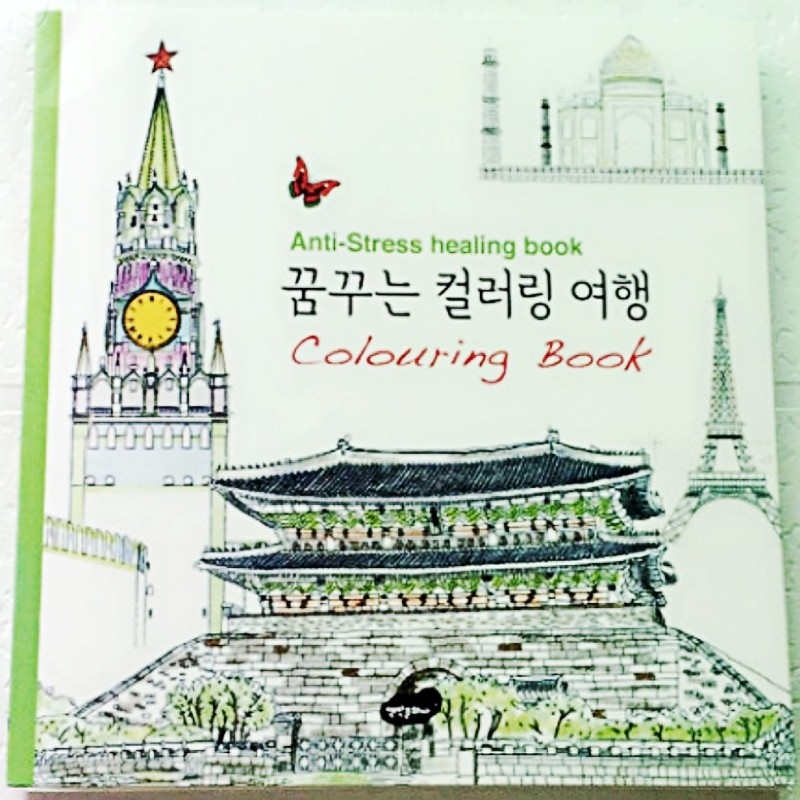 Korea Fashion Anti Stress Healing Coloring Book Secret Garden Series Adult Relieve Colouring Painting Drawing Books In From Office
