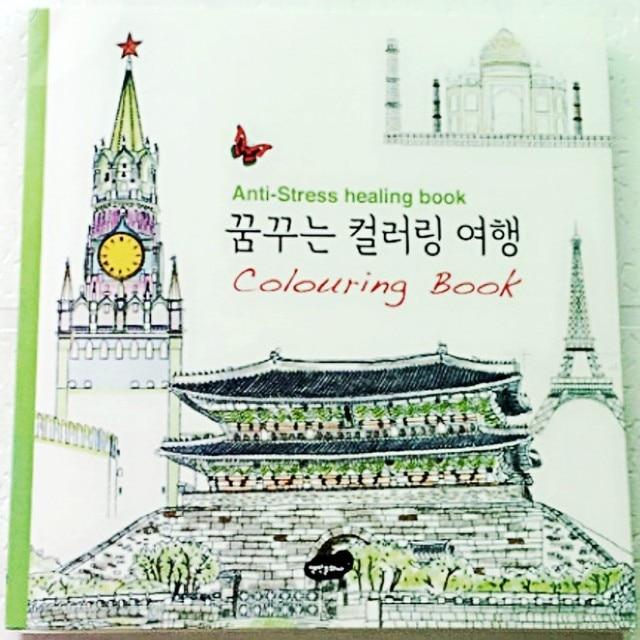 Korea Fashion Anti Stress Healing Coloring Book Secret Garden Series Adult Relieve Colouring