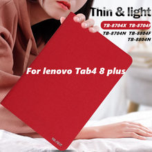 Slim Magnetic Folding PU Case cover for lenovo Tab4 tab 4 8 plus tb-8704x TB-8704F Tablet cover for lenovo Tab 4 8 plus case(China)