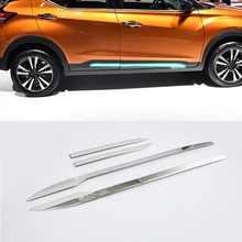 2017 Stainless Steel side moulding Cover Trim 4pcs Car Styling For Nissan 17 KICKS