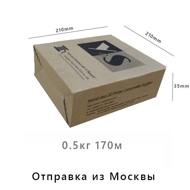Haste de Plástico Abs 1.75mm 1kg/spool Consumíveis Fita