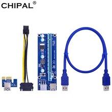 CHIPAL – lot de 10 cartes PCI E Riser VER006C bleues, 60CM, prolongateur PCIE 1x à 16x + câble USB 3.0/6 broches, alimentation électrique pour mineurs