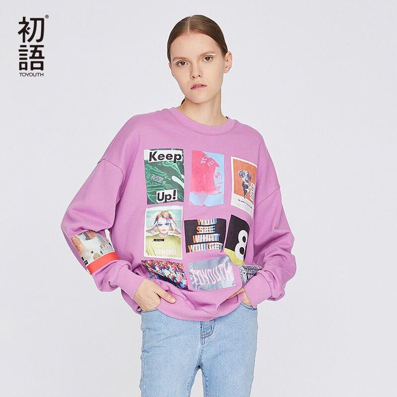 Toyouth femmes Sweatshirts pull surdimensionné Harajuku sweat à manches longues hauts O cou Mujer Top coréen pulls décontractés