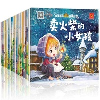 20books/set Chinese bedroom stories book children world Classic Fairy tales baby short Story enlightenment storybook