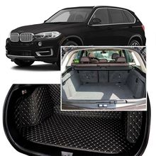 Full Covered Seat Pad Cargo Box Trunk Floor Mat Carpet Liner For BMW X5 2014-2018
