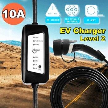 רמת 2 EV נייד מטען Cable-10A IEC62196-Type בריטניה 3 פין טעינת תחנת חשמלי רכב טעינת כבל 2.2kw, 6 m/19.68ft