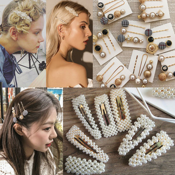 PUDCOCO 3Pcs Set Fashion Cute Girl Pearl Hair Clip Hairband Comb Bobby Pin Barrette Hairpin Headdress