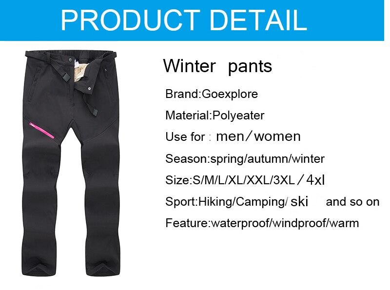 d5a7fbcc23 Compre Goexplore Pantalones De Esquí Mujeres A Prueba De Viento ...