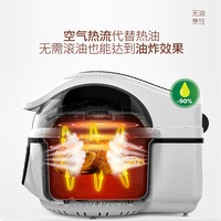 3D Oil Free Air Fryer Household Automatic Cooking Machine Multi function Large Capacity Electric Frying 10L Liter Rotation 1300W