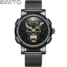 3D Pattern Skull Men Casual Watch Gold Luxury Stylish Punk GIMTO Brand Stainless Steel Black Fashion Male Wristwatch Waterproof