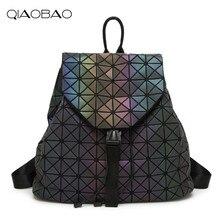 Qiaobao Новый BAOBAO световой рюкзаки женская мода девушка Ежедневно Рюкзак Геометрия Упаковка пайетки складные сумки Bao школьная сумка