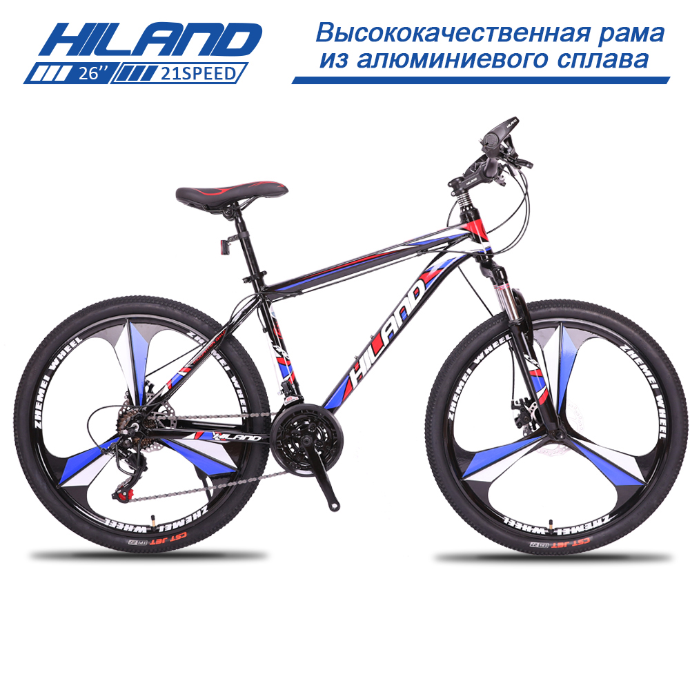 Special Wheel Adult Bicycle 26 Inch Bicycle 21 Speed Gears Mountain Bike Suspension Bicycle