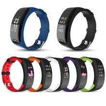 FORCA P5 Smartband GPS Rastreador De Fitness Banda Inteligente Pulseira Pulseira Monitor de Freqüência Cardíaca Inteligente Telefone Do Relógio Rastreador Atividade