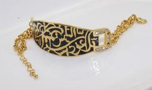 Image 5 - Bracelets musulmans Allah coran bracelets, bijoux de mode Islam