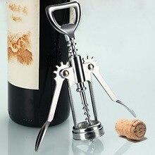 1 шт. открывалка для бутылок из нержавеющей стали открывалки для вина металлическая ручка для красного вина штопор пробковый инструмент