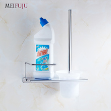 MEIFUJU Multi functional Toilet Brush Holder With Glass Cup toilet brush set 304 stainless steel Wall Mounted with shelf MFJ505 stainless steel sign grade 304 with brushed finish mounted with mounting spacers