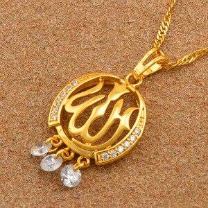 Image 4 - Anniyo Zirconia Allah Hanger Ketting Islamitische Gouden Kleur Midden oosten Sieraden Vrouwen Arabische Moslim Item Islam Kettingen