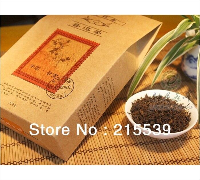 [GRANDNESS] Cassia Fragrant 200g * 2007 yr,Yunnan Haiwan Old Comrade Lao Tong Zhi Ripe Shu Puerh Puer Loose Tea
