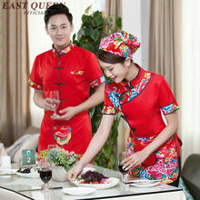 Japanese restaurant uniforms Hotel supplies restaurant waitress uniforms women uniform work shirt NN0143(China)