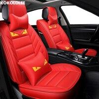 [KOKOLOLEE] авто сиденья для nissan primera bmw e60 geely mk cross vw passat b8 mazda demio автомобильные аксессуары для укладки